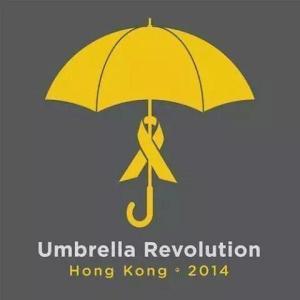 UmbrellaRevolution