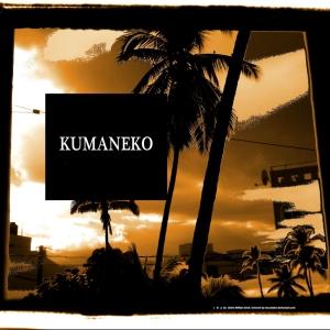 [cover] Kumaneko - Kumaneko E.P